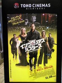 【映画見聞記 vol.<br />  211】