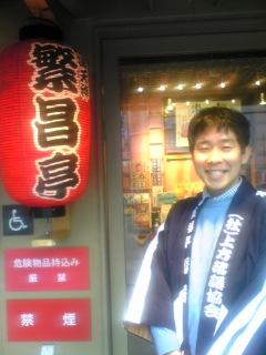 大阪の思い出写真館2