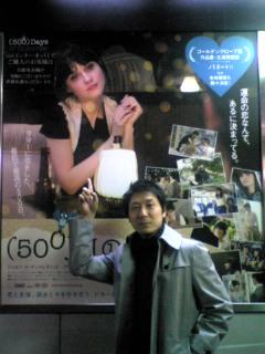 【映画見聞記 vol.<br />  217】