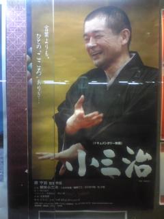 【映画見聞記 vol.<br />  218】