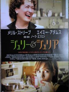 【映画見聞記 vol.<br />  219】