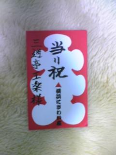 【第16回 王楽のにぎわい道場】