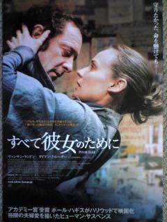 【映画見聞記 vol.<br />  234】