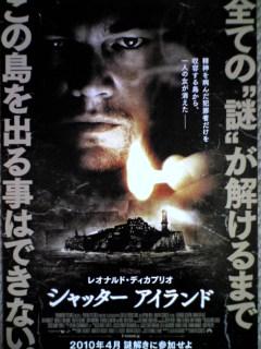【映画見聞記 vol.<br />  235】