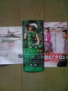 【映画見聞記 vol.<br />  238】