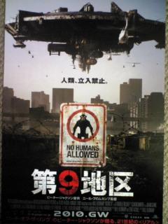 【映画見聞記 vol.<br />  242】