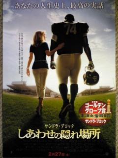 【映画見聞記 vol.<br />  243】