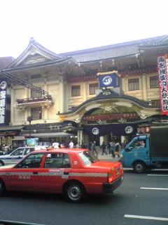 有難う!歌舞伎座…&平治師匠。