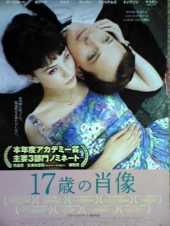 【映画見聞記 vol.<br />  246】