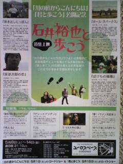 【映画見聞記 vol.<br />  248】
