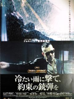 【映画見聞記 vol.<br />  249】