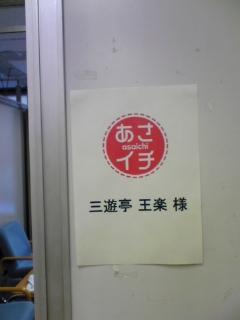 【映画見聞記 vol.<br />  250】