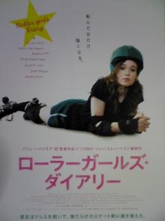 【映画見聞記 vol.<br />  251】