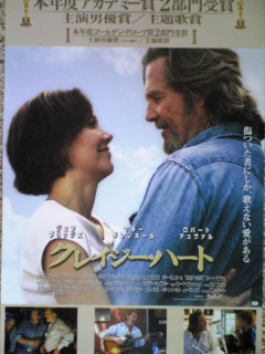 【映画見聞記 vol.<br />  252】