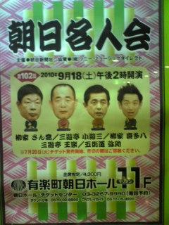 【映画見聞記 vol.<br />  256】