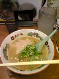 大阪ナイト!  with<br />   鏡味仙志郎