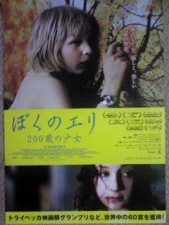 【映画見聞記 vol.<br />  257】
