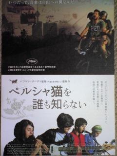 【映画見聞記 vol.<br />  264】