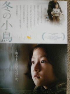 【映画見聞記  vol.<br />  270】