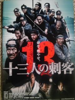 【映画見聞記  vol.<br />  271】