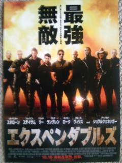 【映画見聞記  vol.<br />  273】