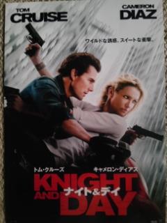 【映画見聞記  vol.<br />  272】