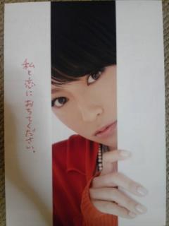 【映画見聞記  vol.<br />  274】