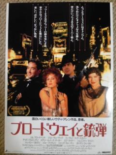 【映画見聞記  vol.<br />  275】