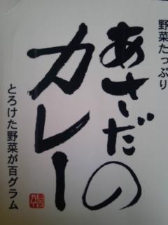 【博多・天神落語まつり】2日目