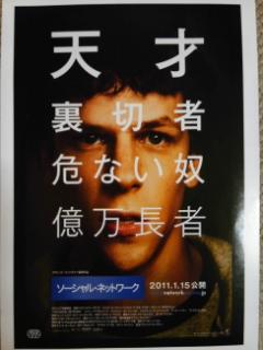 【映画見聞記  vol.<br />  277】