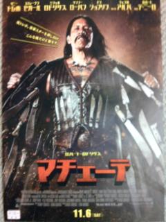 【映画見聞記  vol.<br />  278】