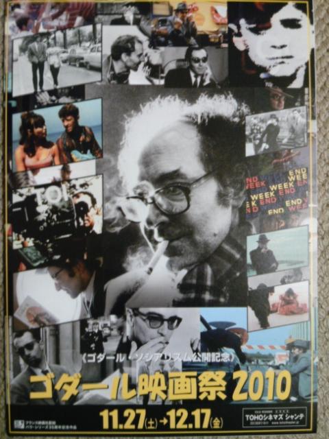 【映画見聞記  vol.<br />  279】