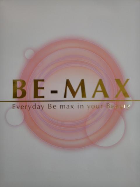 気持ち良く美しくなりたいアナタに…〈BE‐MAX〉♪