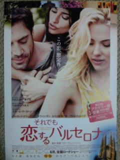 【映画見聞記  vol.<br />  284】