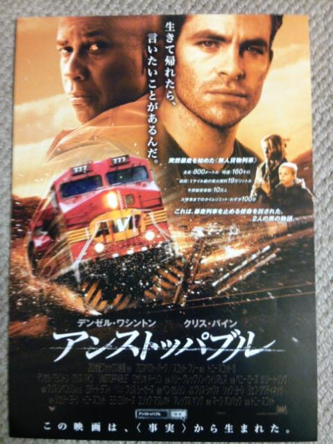 【映画見聞記  vol.<br />  286】