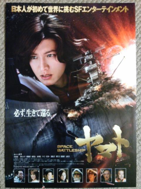 【映画見聞記  vol.<br />  287】