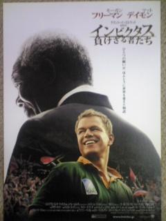 【2010 王楽アカデミー賞】