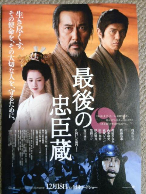 【映画見聞記 vol.<br />  288】