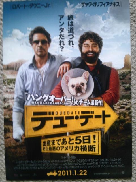 【映画見聞記  vol.<br />  289】