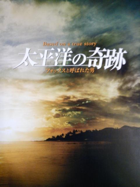 【映画見聞記  vol.<br />  291】