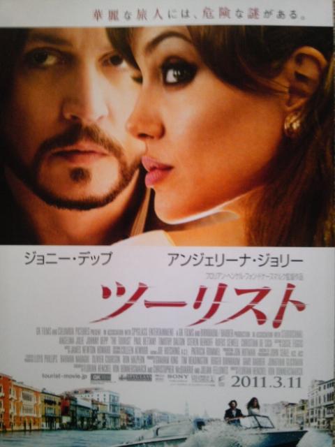 【映画見聞記  vol.<br />  302】