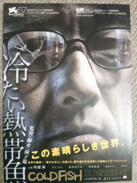 【映画見聞記  vol.<br />  304】