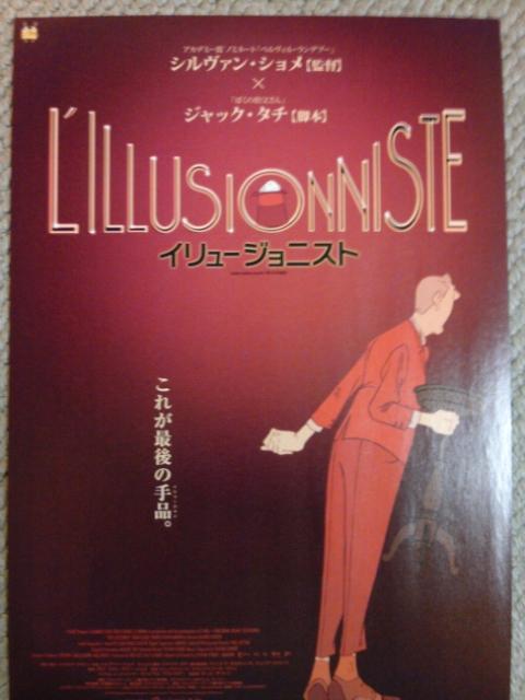 【映画見聞記  vol.<br />  305】