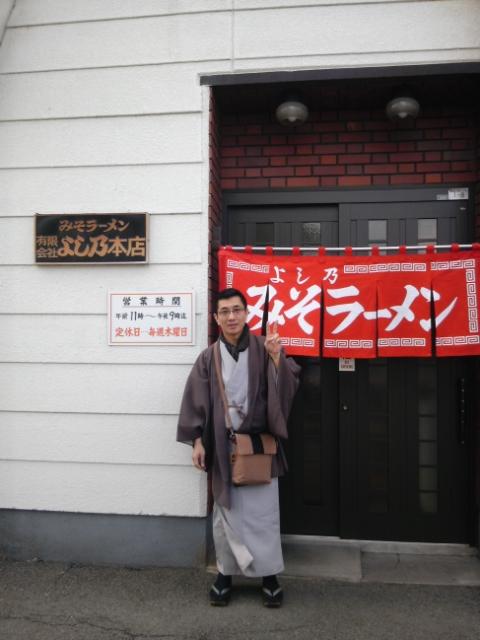 今日から3日間、北海道だ♪