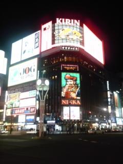 3日目は札幌!