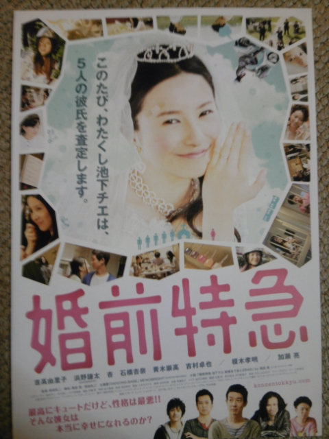 【映画見聞記  vol.<br />  307】
