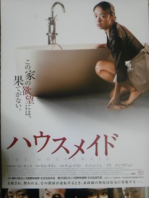 【映画見聞記  vol.<br />  311】
