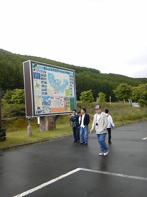 ビバ!日本香堂ツアー♪ 〜2日目は、旭川〜
