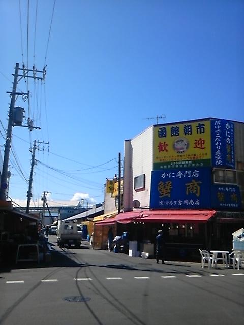 函館散歩風景。