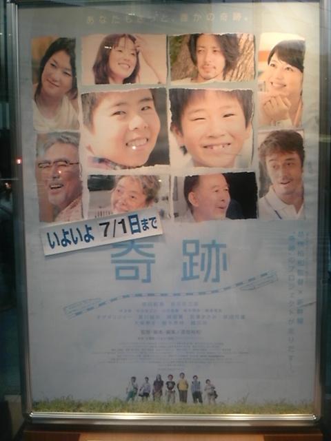 【映画見聞記  vol.<br />  312】